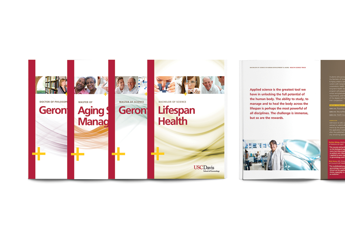 USC Gerontology Brochures